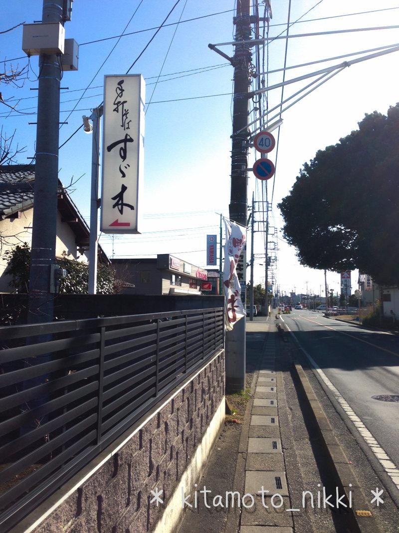 IMG_6180-suzuki