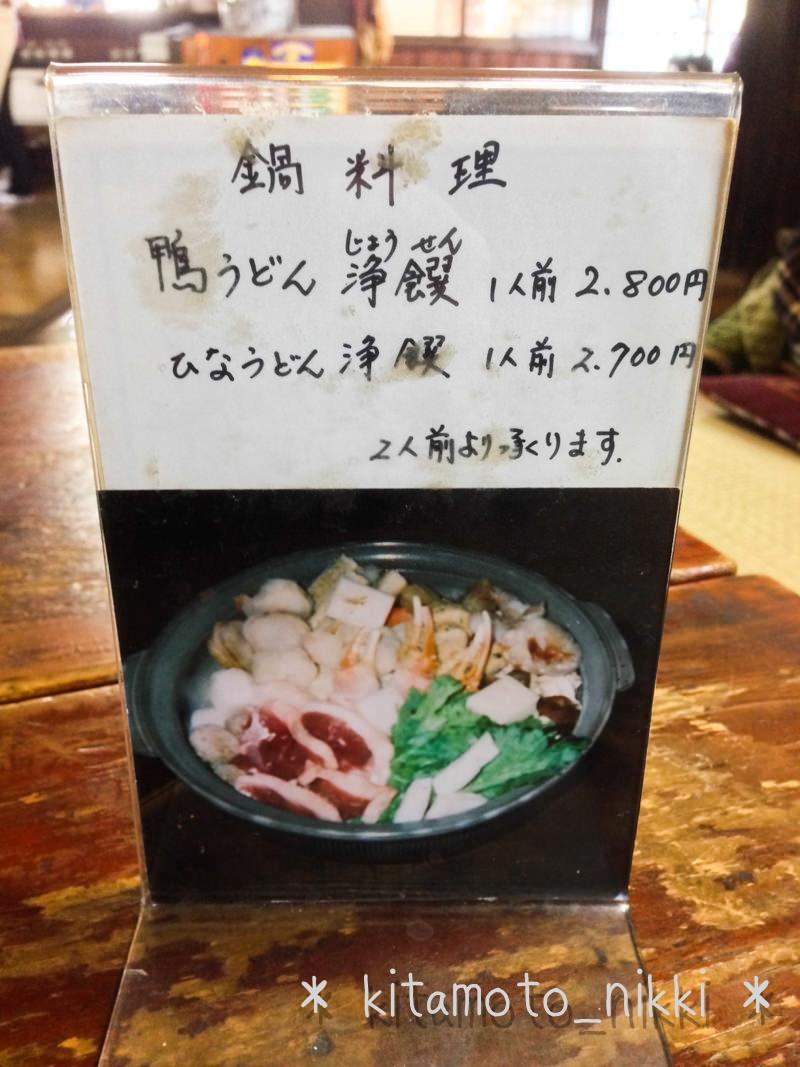 IMG_6190-suzuki