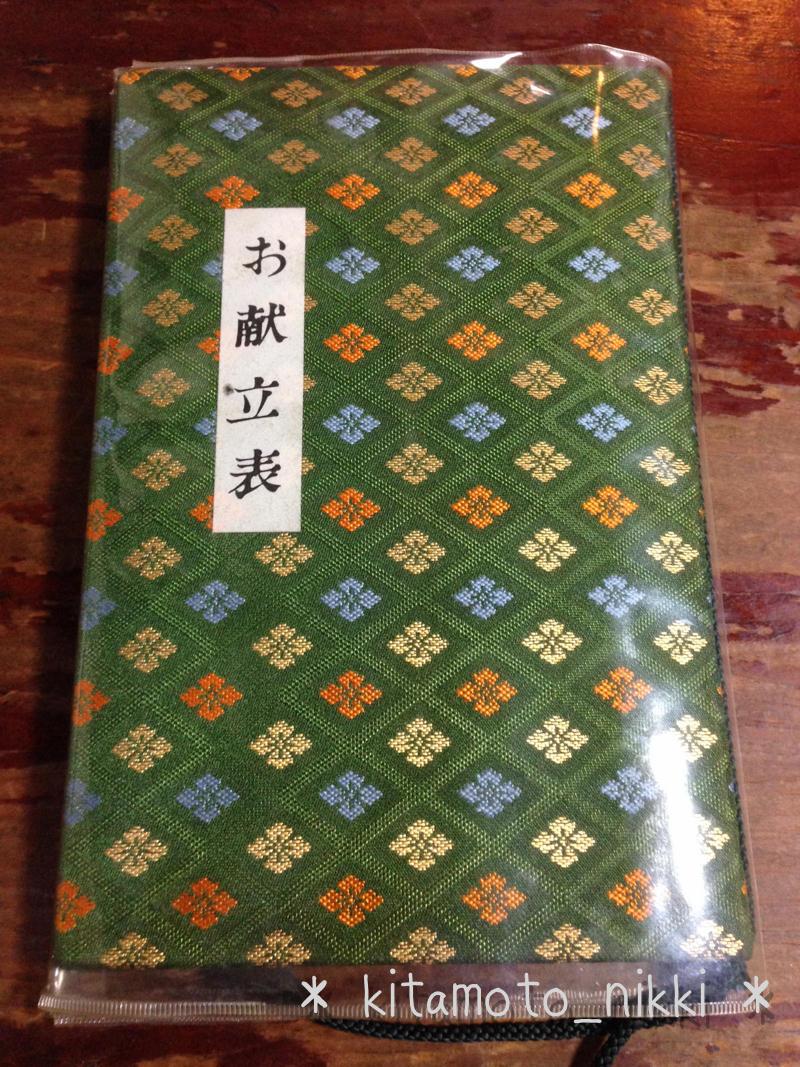 IMG_6195-suzuki
