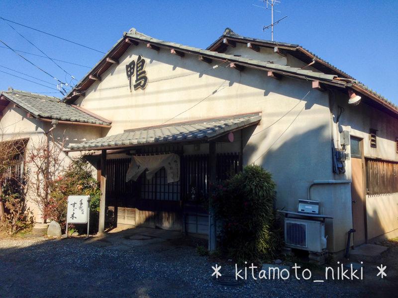 IMG_6243-suzuki