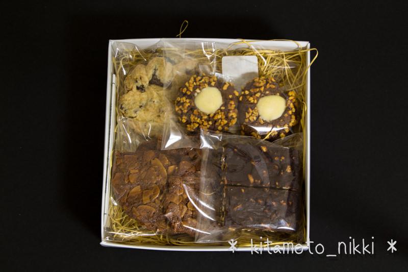 IMG_0661-cle-cookie