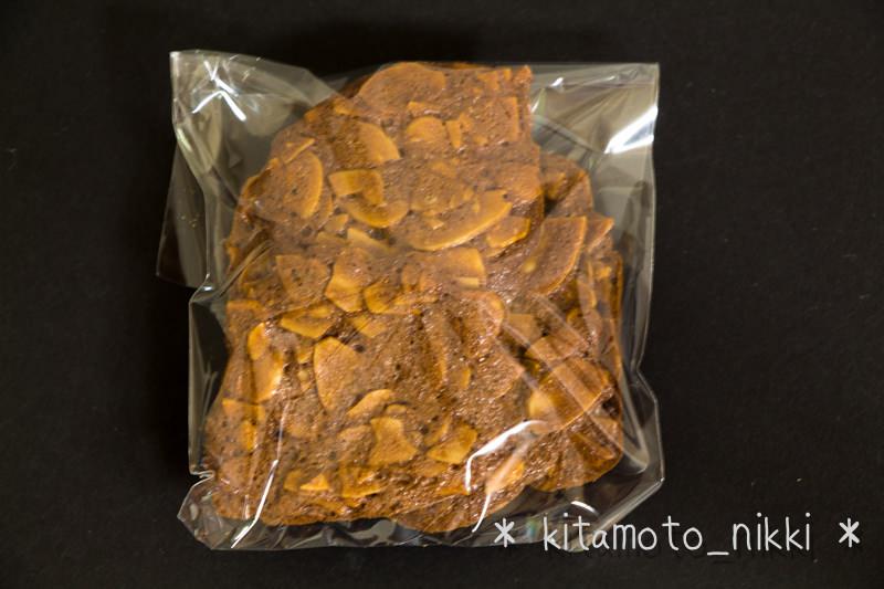 IMG_0665-cle-cookie