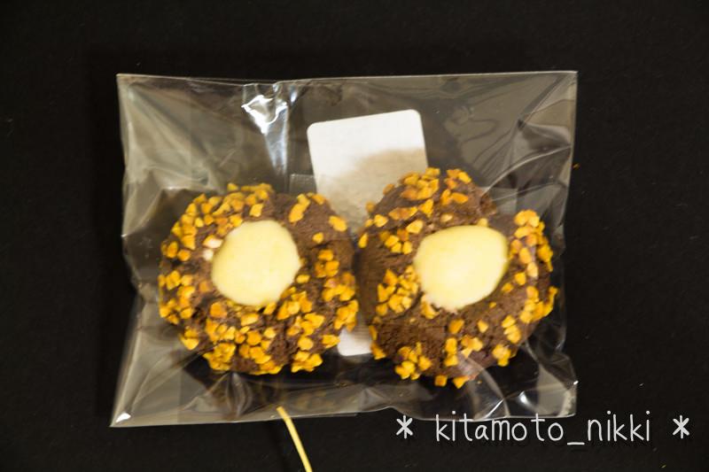 IMG_0667-cle-cookie