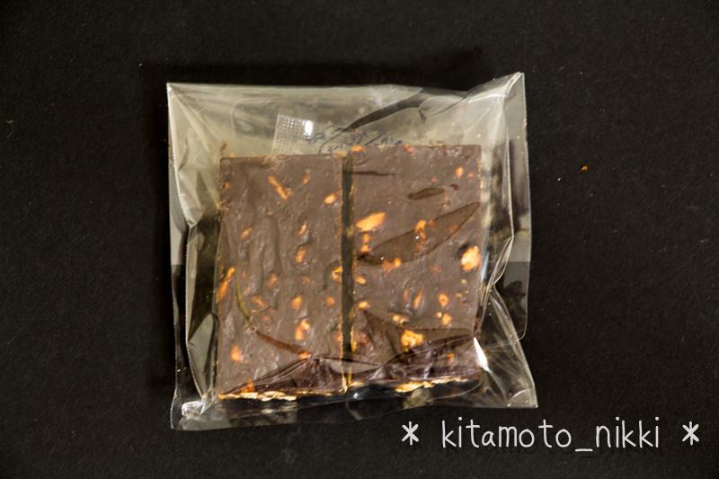 IMG_0669-cle-cookie