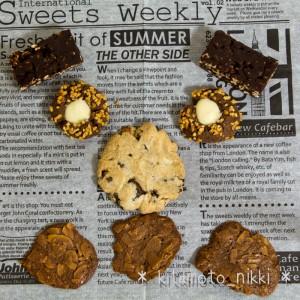 IMG_0680-cle-cookie