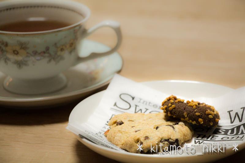 IMG_0691-cle-cookie