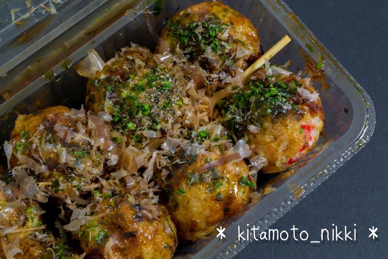 IMG_1765-takoyaki