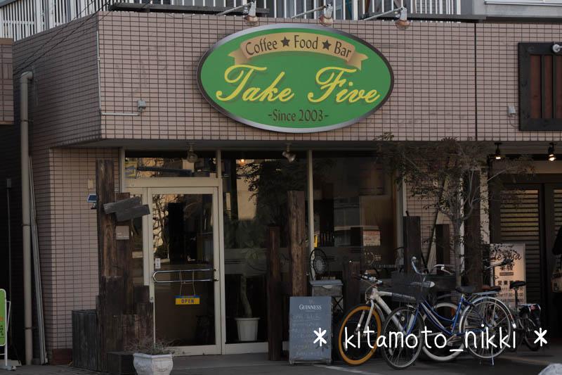 北本駅東口のショットバーTake Five(テイクファイブ)で昼間っからカクテル三昧!