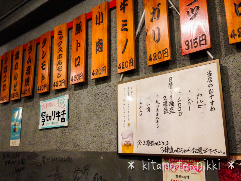 IMG_6599-mishima