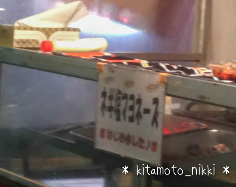 IMG_6796-takoyaki