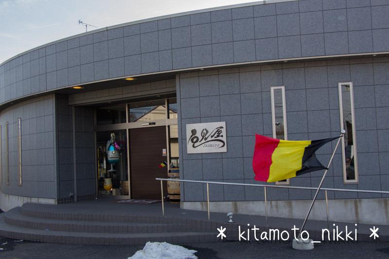 IMG_2367-ishimiya