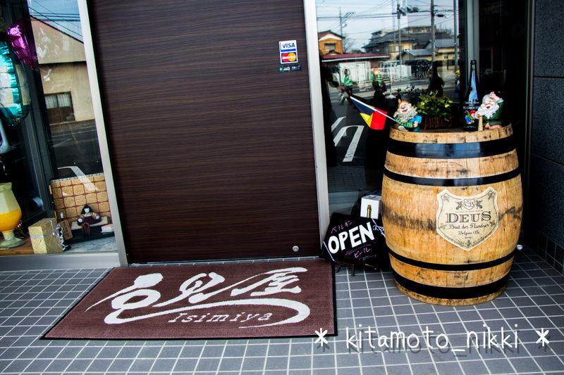 IMG_2451-ishimiya