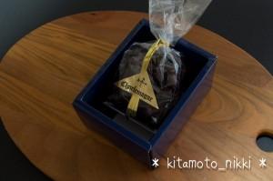 IMG_2481-ishimiya2