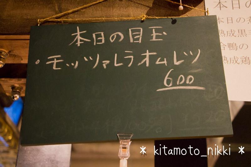 IMG_2664-otafuku