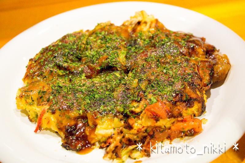 粉モンなのにサッパリ!?おたふくのトマトお好み焼き「Kitamoto」に感動の巻。