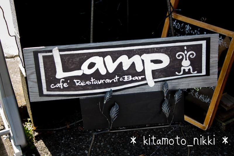 IMG_2851-lamp