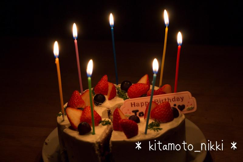 IMG_3472-nova-cake