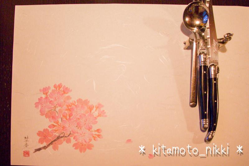 IMG_3877-kawasato-an