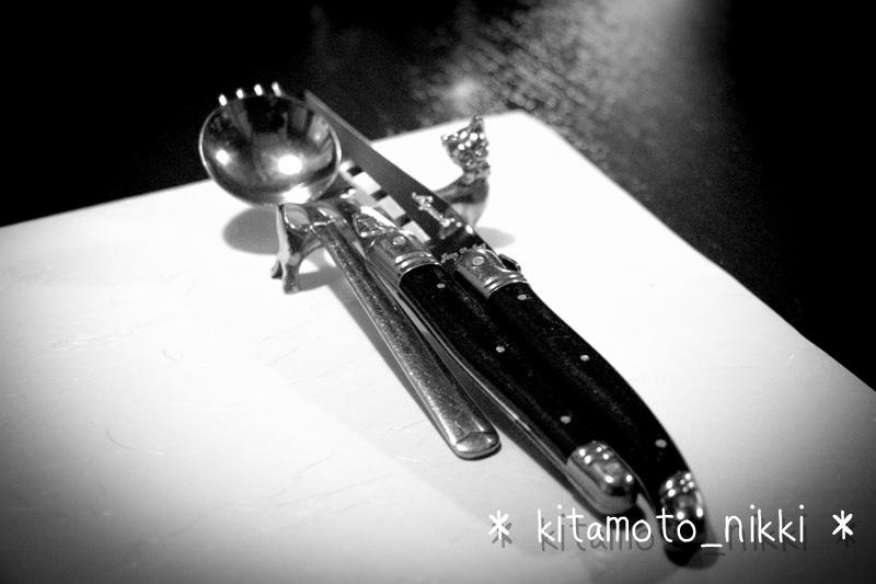 IMG_3879-kawasato-an