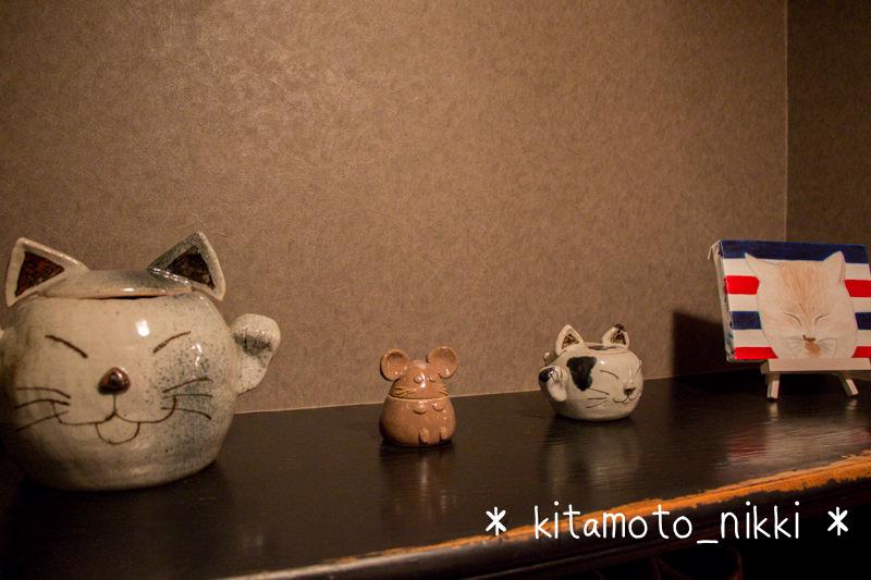 IMG_3934-kawasato-an