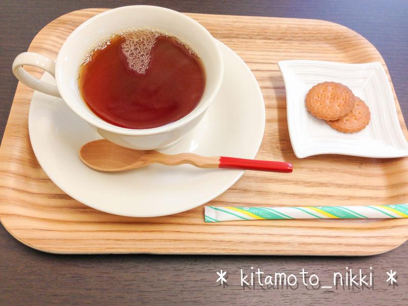 IMG_5024-koumi