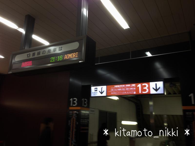 IMG_6946-akebono-chaos