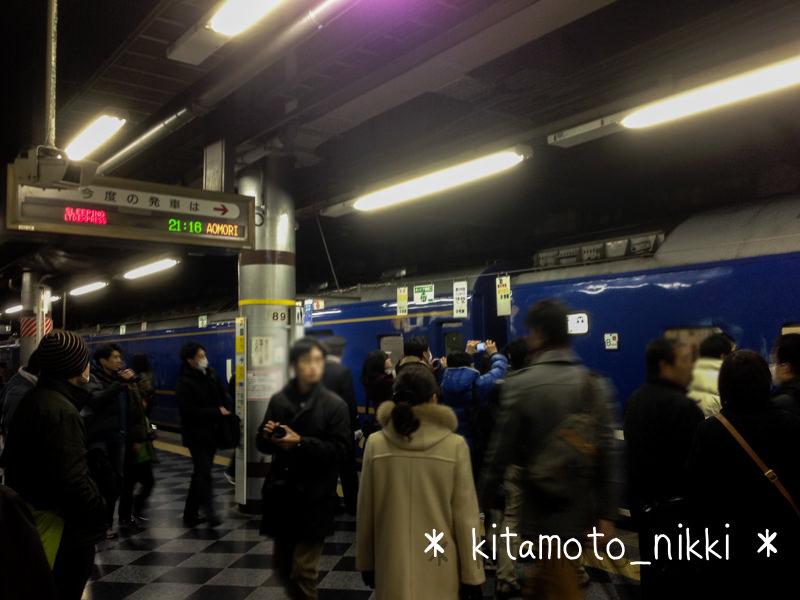 IMG_6950-akebono-chaos