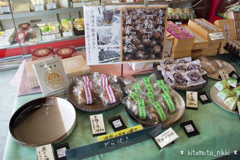 IMG_4214-takarabune