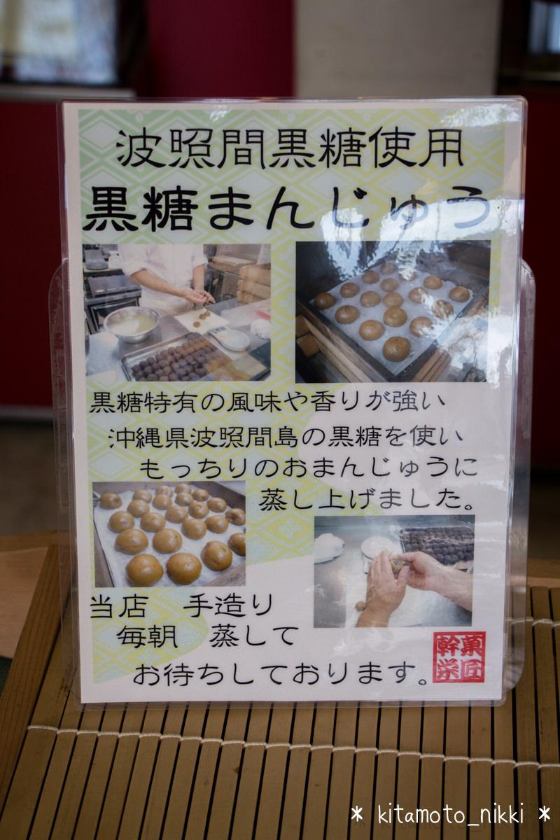 IMG_4224-takarabune