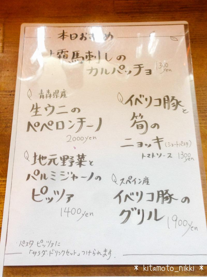IMG_7778-cucina-D