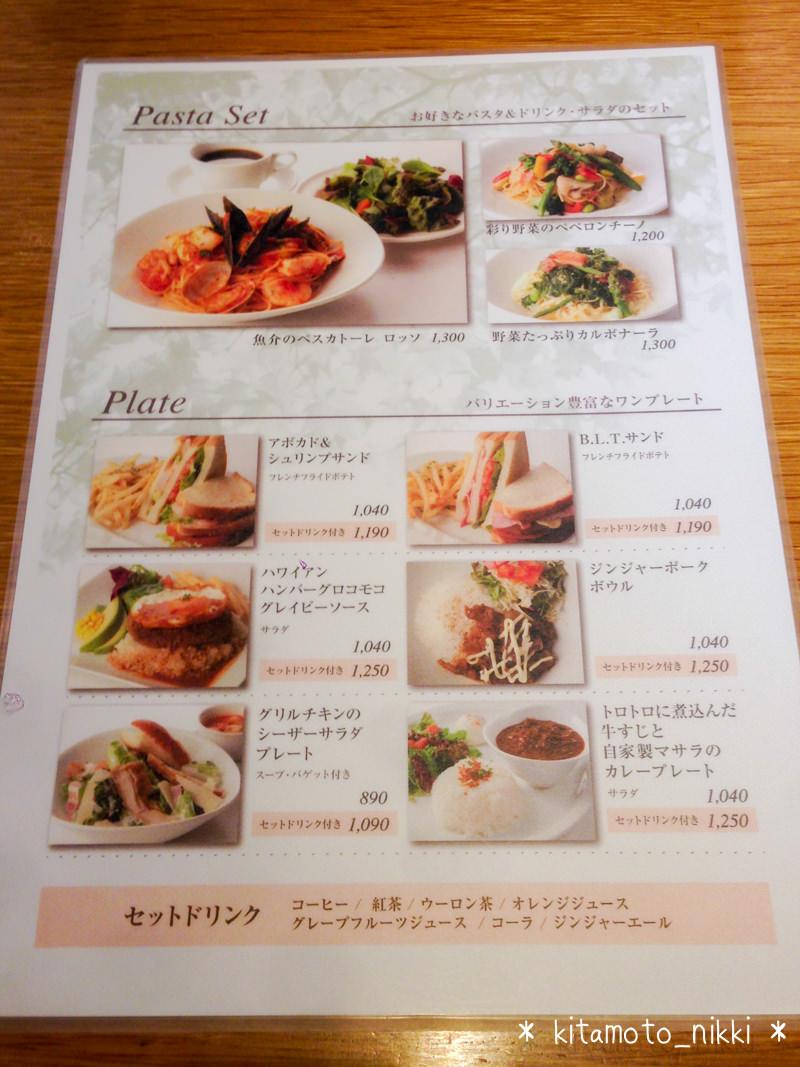 IMG_7817-park-side-cafe
