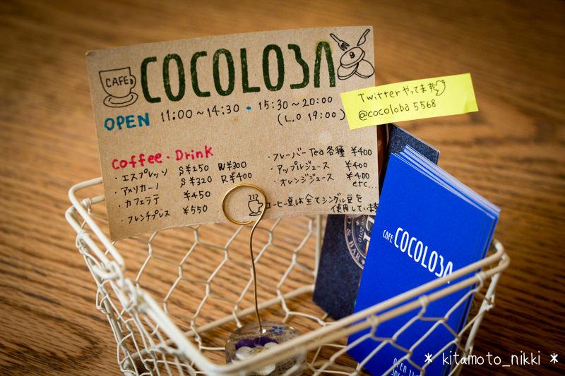 IMG_6987-cocoloba