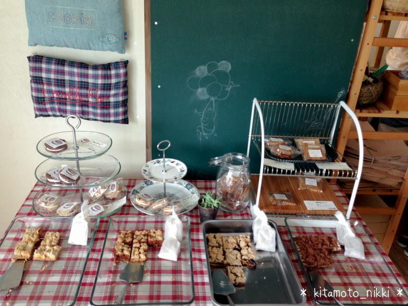 IMG_4421-cle-cookie