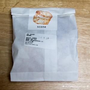IMG_8249-cle-cookie