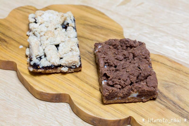 IMG_8262-cle-cookie