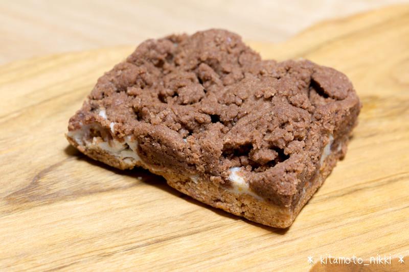IMG_8264-cle-cookie