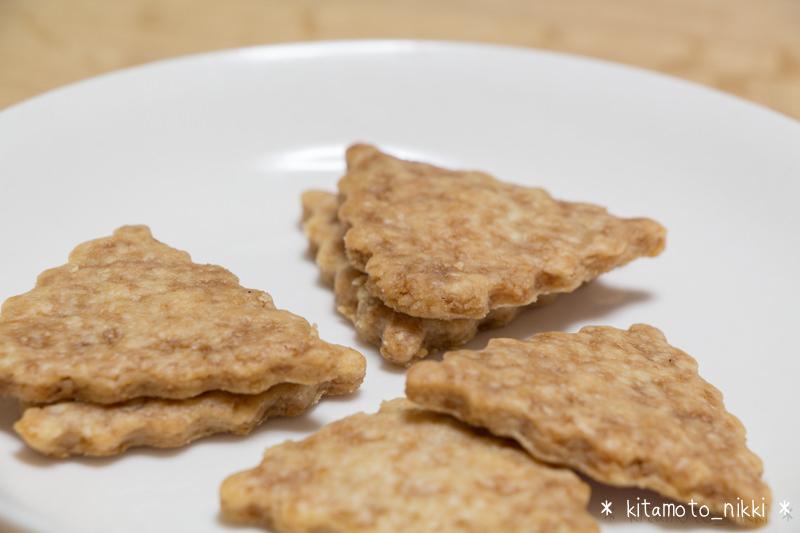 IMG_8275-cle-cookie