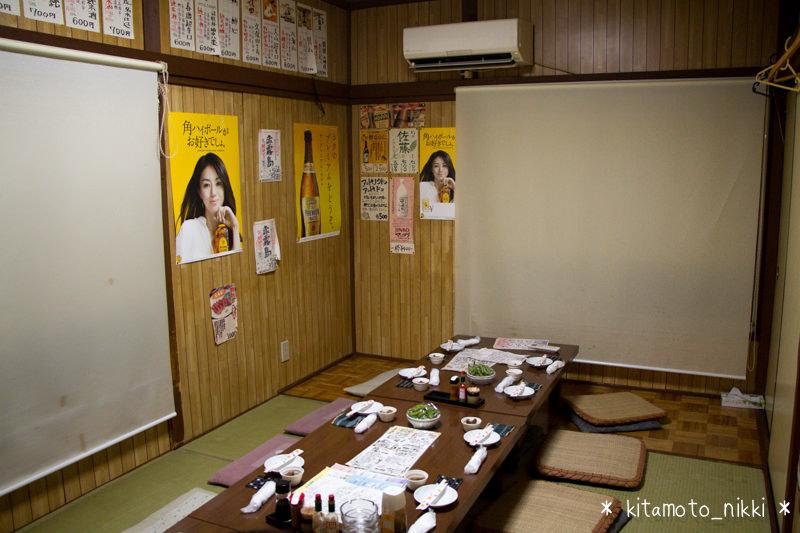 IMG_9929-kakuei