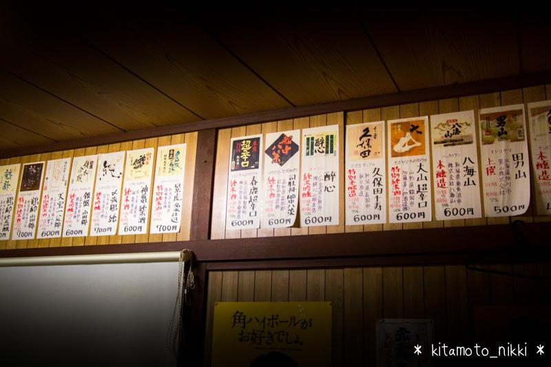 IMG_9933-kakuei