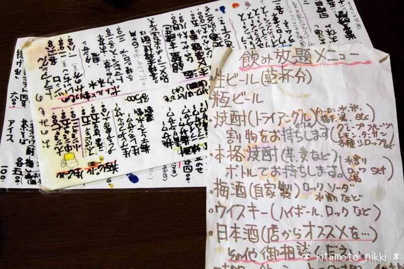 IMG_9937-kakuei