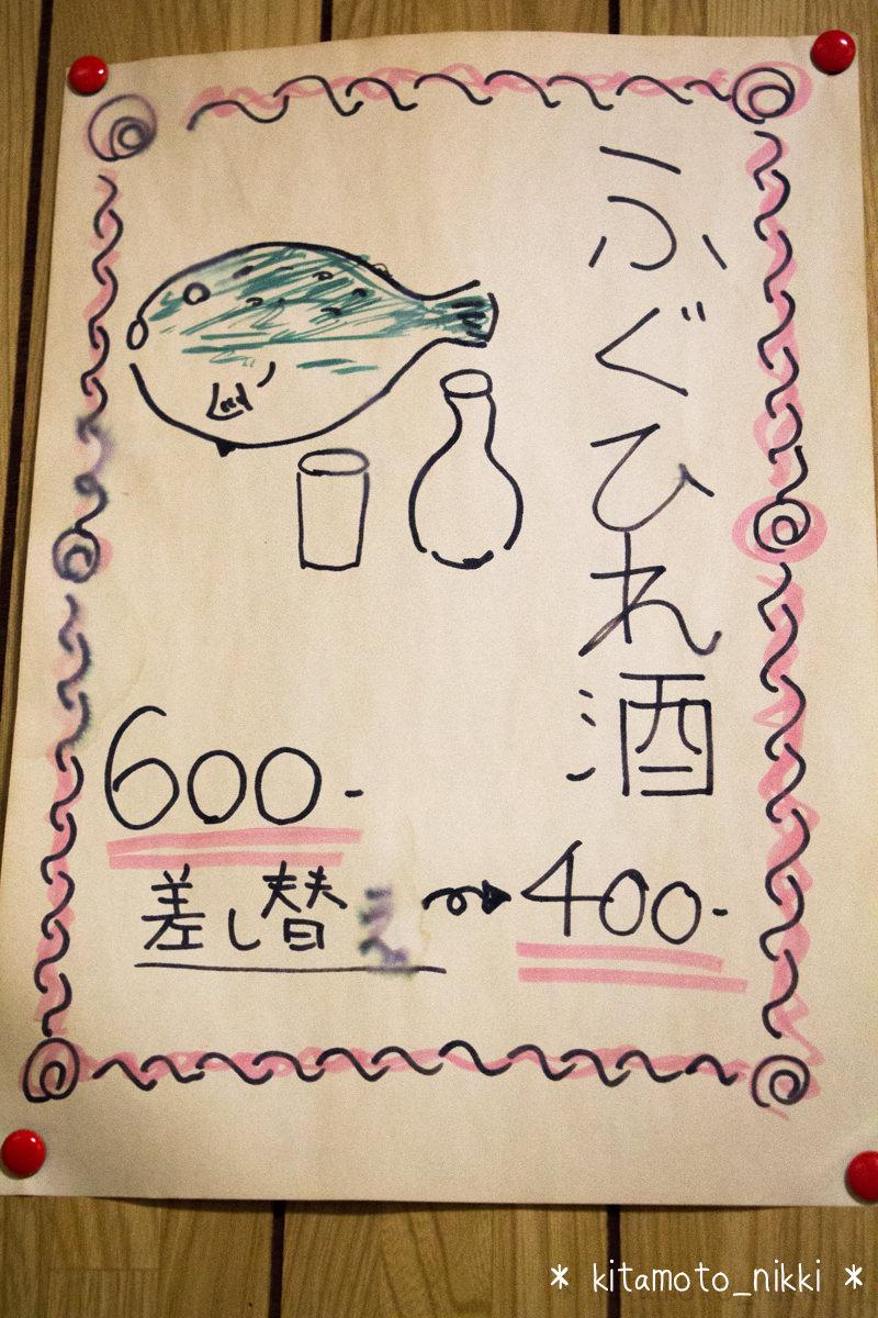 IMG_9939-kakuei
