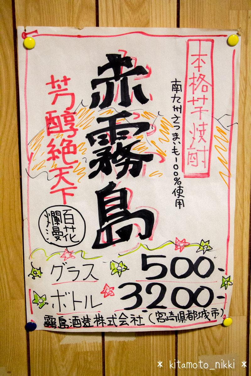 IMG_9940-kakuei