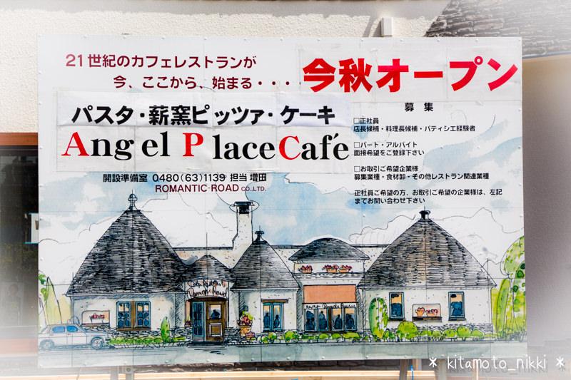 IMG_2444-angel-place-cafe
