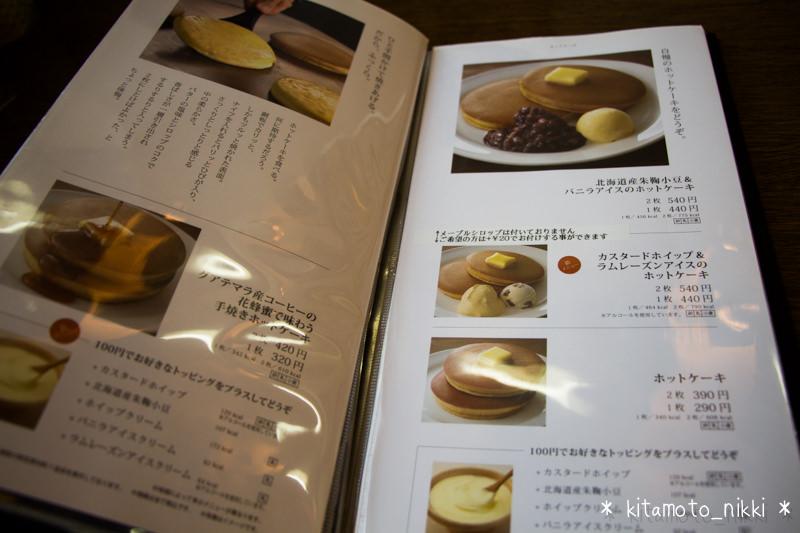 IMG_9219-coffee-kan