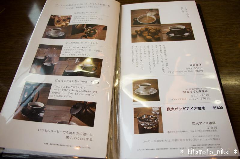 IMG_9220-coffee-kan