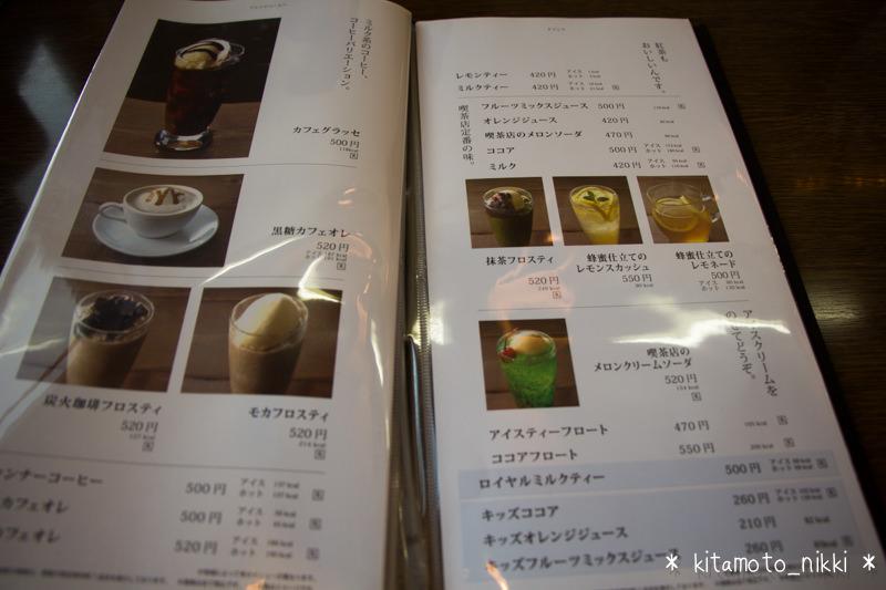 IMG_9222-coffee-kan