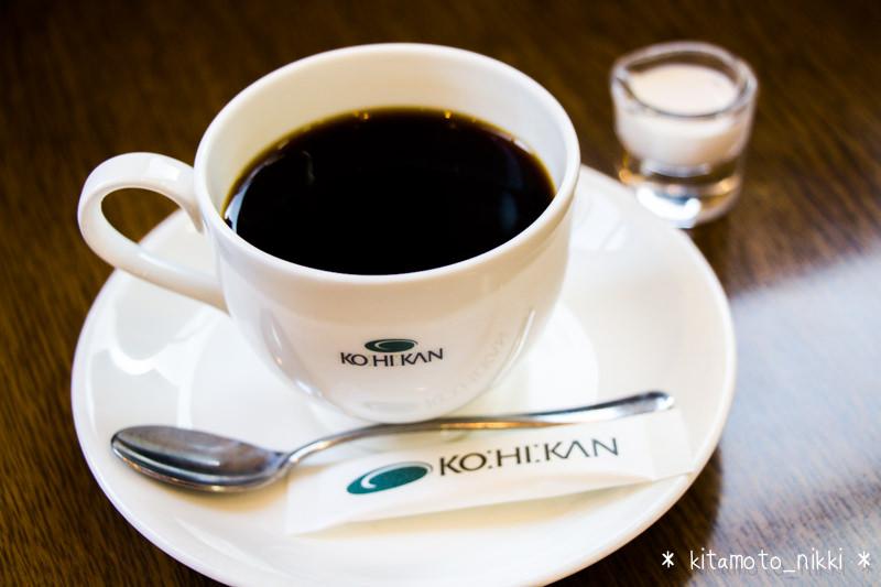 IMG_9235-coffee-kan