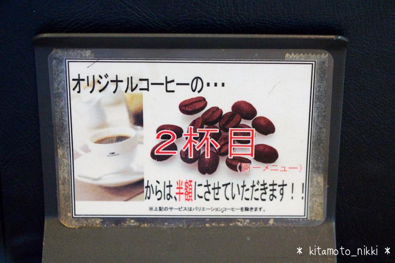 IMG_9250-coffee-kan