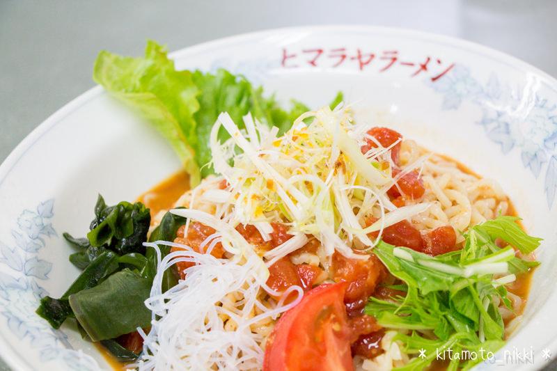 【限定20食】トマト冷やし麺@ヒマラヤラーメン【トマト好きにオススメ!】