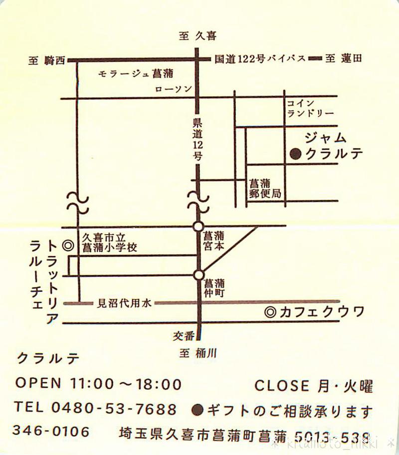 SS_20140801_005-couwa